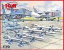 Советское авиавооружение