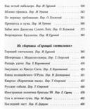 Содержание Книги 1 2