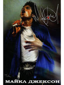 Майкл Джексон — фото, картинка — 1