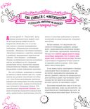 Блокнот развития креативности (все краски) — фото, картинка — 2
