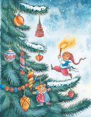 Стихи и сказки к Новому году — фото, картинка — 1