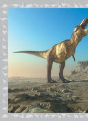 Динозавры — фото, картинка — 6