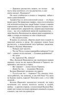 Педагогическая поэма (м) — фото, картинка — 13
