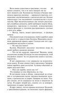 Педагогическая поэма (м) — фото, картинка — 15