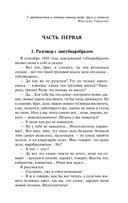 Педагогическая поэма (м) — фото, картинка — 3