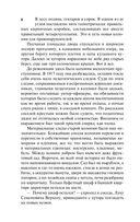 Педагогическая поэма (м) — фото, картинка — 6