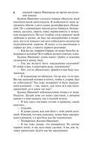 Педагогическая поэма (м) — фото, картинка — 8