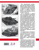 Плавающий танк ПТ-76. От Невы до Ганга и Суэцкого канала — фото, картинка — 11
