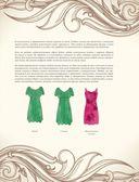 Классические платья покорившие мир — фото, картинка — 13