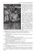 Николай Гоголь. Полное собрание сочинений в одном томе — фото, картинка — 15