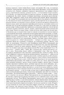 Николай Гоголь. Полное собрание сочинений в одном томе — фото, картинка — 7