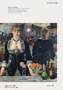 Главное в истории современного искусства — фото, картинка — 7