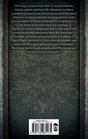 Темные воительницы — фото, картинка — 1