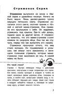 Васюткино озеро — фото, картинка — 3