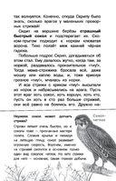 Васюткино озеро — фото, картинка — 9
