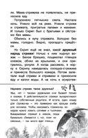 Васюткино озеро — фото, картинка — 11