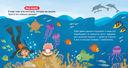 Воздух. Наука для малышей — фото, картинка — 3