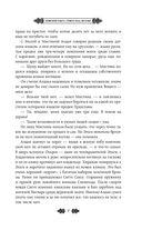 Княгиня Ольга. Сокол над лесами — фото, картинка — 7