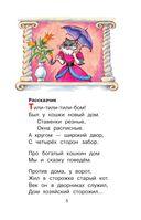 Кошкин дом — фото, картинка — 5
