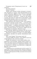 Томминокеры (м) — фото, картинка — 12