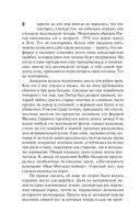 Томминокеры (м) — фото, картинка — 7