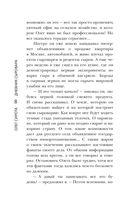 Дневник сыровара — фото, картинка — 6