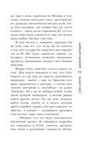 Дневник сыровара — фото, картинка — 9