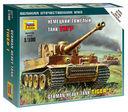 Немецкий тяжелый танк