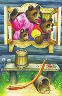 Три медведя — фото, картинка — 2