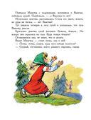 Сказка за сказкой — фото, картинка — 6