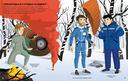 Космонавты — фото, картинка — 3