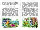 Волшебник Изумрудного города (все шесть книг) — фото, картинка — 5