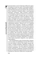 -Автора! (м) — фото, картинка — 10