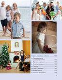 Семейная фотография — фото, картинка — 5