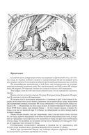 Пасхальный домашний стол. Блюда к Великому посту и Пасхе — фото, картинка — 9