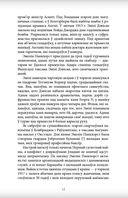 Жанчыны Другой Рэчы Паспалітай — фото, картинка — 7