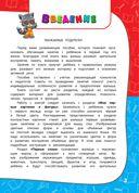 Годовой курс занятий для детей от рождения до года (+ CD) — фото, картинка — 3