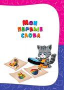 Годовой курс занятий для детей от рождения до года (+ CD) — фото, картинка — 5