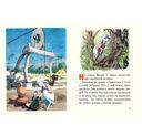 Умный ягненок — фото, картинка — 1