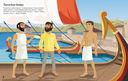 Моряки — фото, картинка — 1