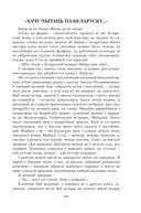 Зямля Фердынанда — фото, картинка — 13