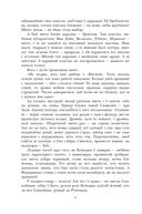 Зямля Фердынанда — фото, картинка — 6