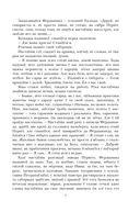 Зямля Фердынанда — фото, картинка — 7