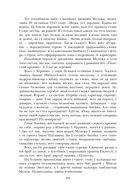 Зямля Фердынанда — фото, картинка — 10