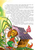 Приключения Чиполлино — фото, картинка — 13