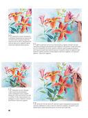 Нарисуй цветы акрилом по схемам — фото, картинка — 4