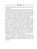 Лабиринт Просперо (м) — фото, картинка — 4