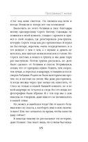 Программист жизни — фото, картинка — 15