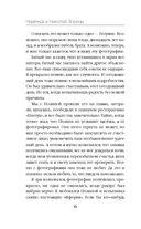 Программист жизни — фото, картинка — 6
