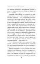 Программист жизни — фото, картинка — 8